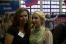 Вася и Маша